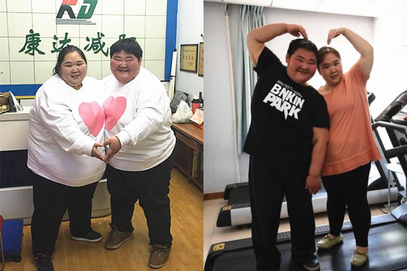 800斤小夫妻【幸福账单】减重400斤