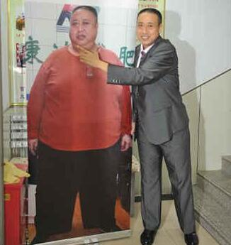 山东第一胖彭新军的减肥之路【视频】