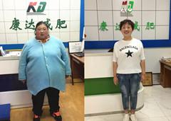 380斤胖妈减肥前后性情突变【视频】