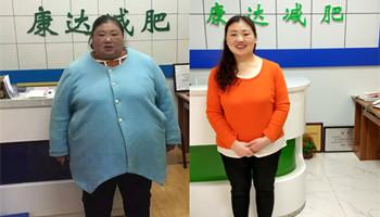 【减掉220多斤】杨盼盼胜过整容