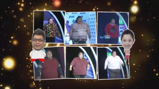 《大王小王》新春特别节目:六位胖友争夺年度减肥王