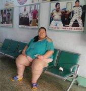 """440斤""""亚洲第一胖女""""刘廷廷减肥了"""