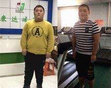 辽宁301斤小胖两疗程减掉63斤【长春康达】