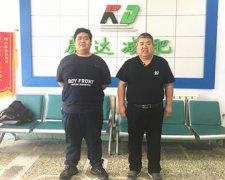 长春康达医院_700斤父子2个月减掉128斤