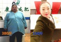 杨盼盼减肥前后_生活发生巨大变化