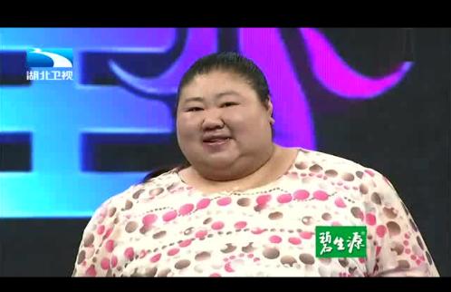 380斤胖妈减肥前