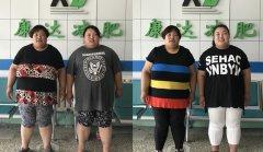 610斤母女圆了新衣梦_首月瘦身50斤