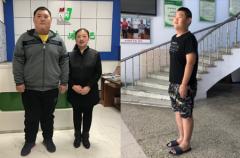 体重301斤男孩到长春减肥治疗 已瘦身