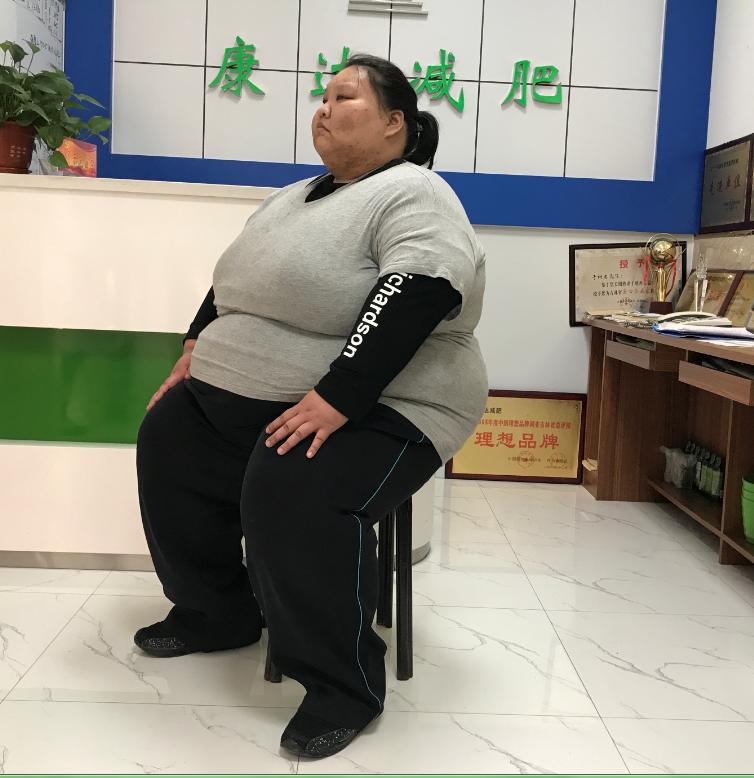 体重400斤左亚慈2018年梦想:瘦到200