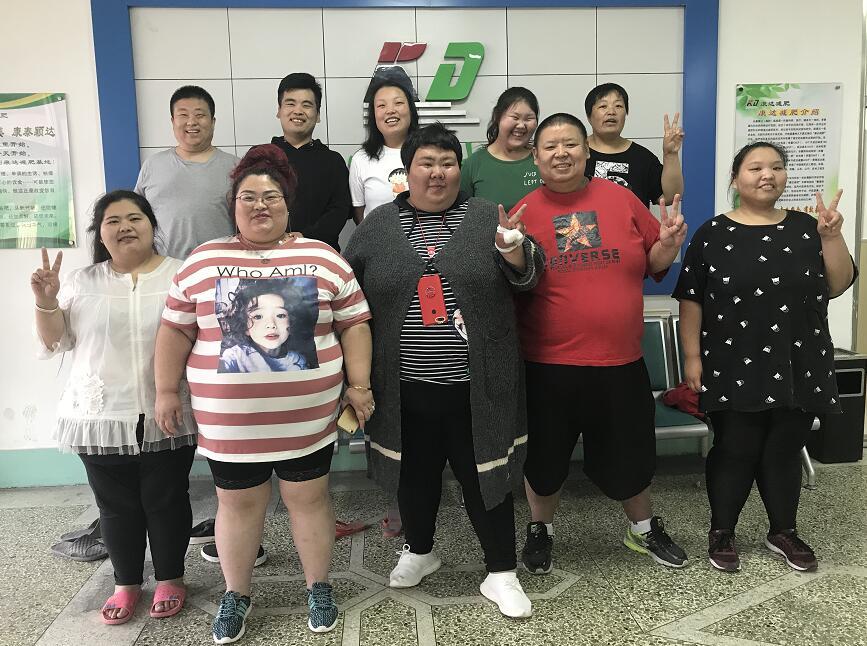 安徽胖女网贷7万减肥反赔20万 艰难时