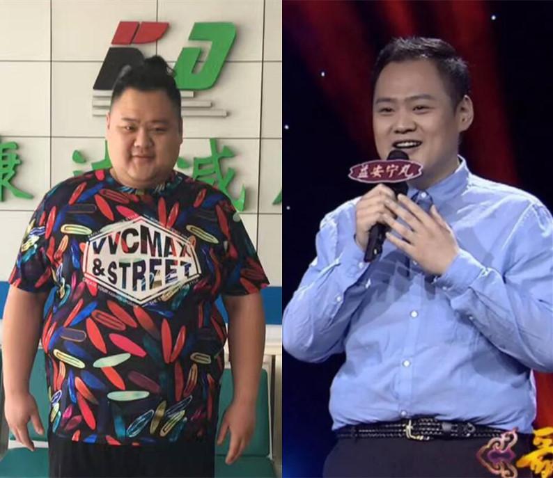 在长春康达医院减肥9个月瘦165斤 歌