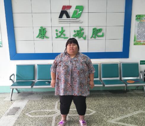 陈皖枝到长春康达医院减肥 第一天掉
