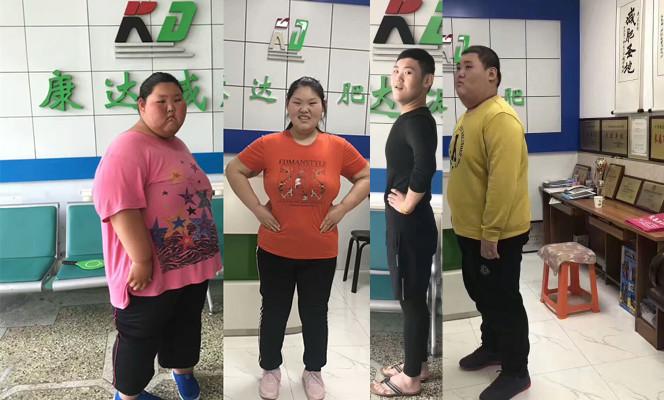 """减肥成功的张�D哲、刁丽丽欲回报社会 励志""""00后""""值得你pick"""
