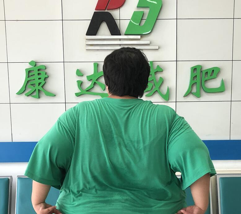 康达减肥|分享一部外国减肥动画,不想