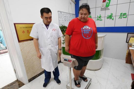 康达减肥 380斤胖妈冒险生子,为照顾