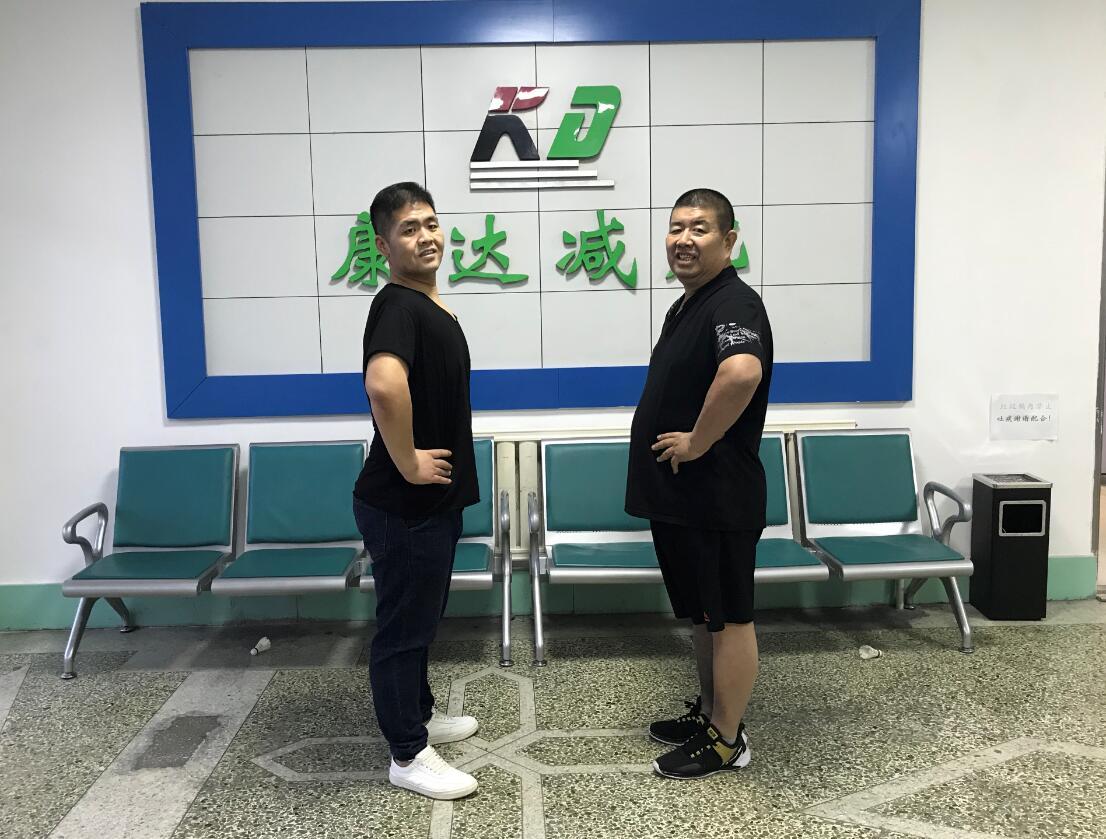 CCTV《夕阳红》7月26日播出:田家父子减肥记