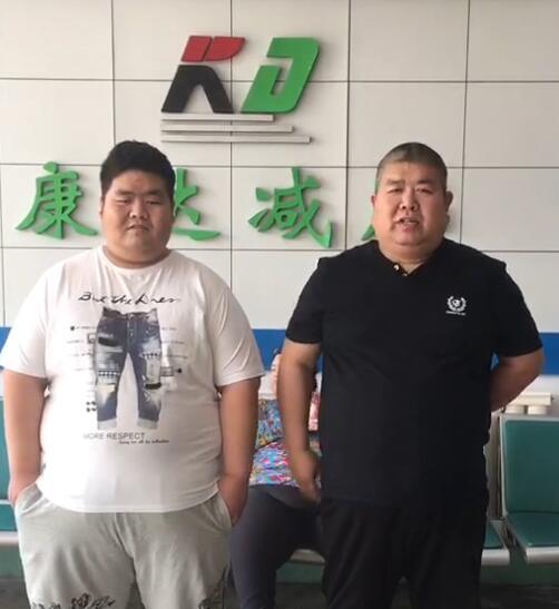 CCTV12《夕阳红》―《田家父子减肥记》完成版视频