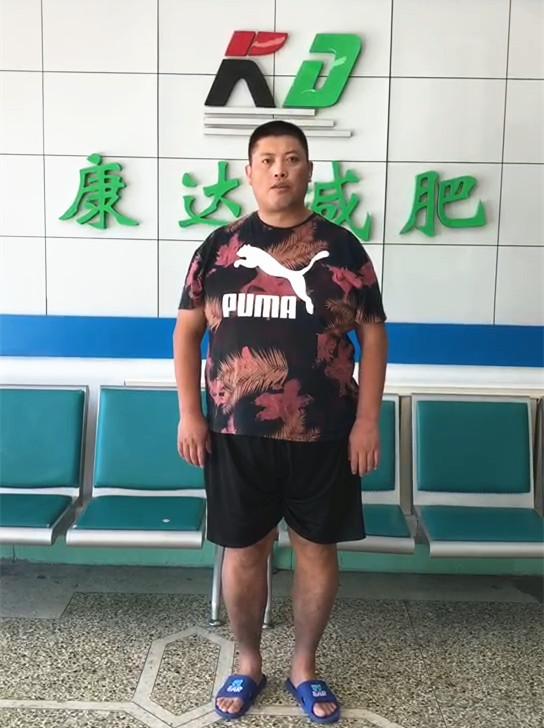 李健在长春康达医院减肥32斤重塑精神