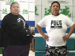 480斤退役柔道冠军为照顾双亲到康达