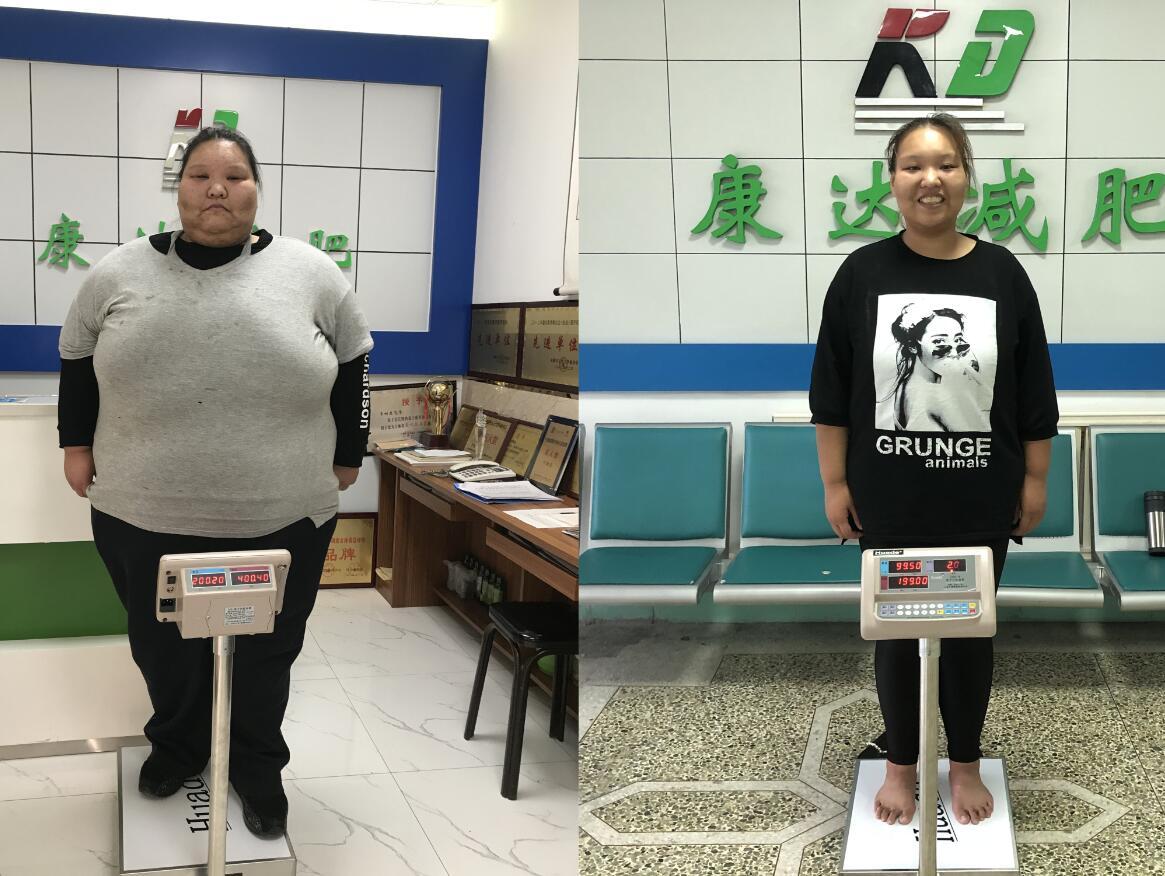 从400斤瘦到200斤,左亚慈只用了一年(多图)