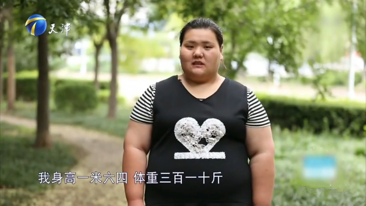 《爱情保卫战》310斤蒋文静因肥胖引发婚姻危机
