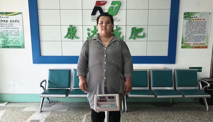 《爱情保卫战》蒋文静来长春康达医院减肥,盼瘦身后找工作