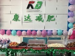 康达减肥基地美食篝火庆中秋
