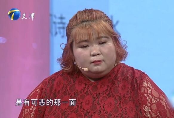 爱情保卫战之胖妻子拒不减肥遭老公嫌弃