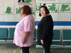 为缓和家庭矛盾311斤的她来康达减肥,两个月铲肉68斤