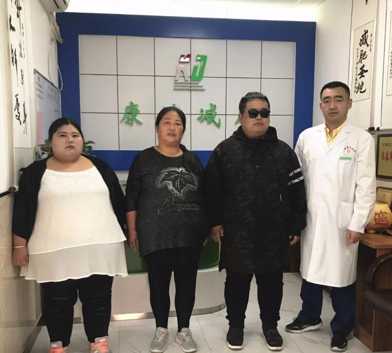 减肥一定要来医院吗?
