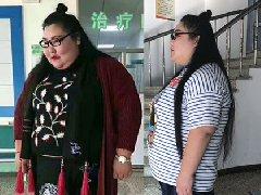 293斤特型女演员为转型到康达减肥,30