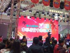 【康达减肥杯】吉林省空中舞蹈大赛圆满结束