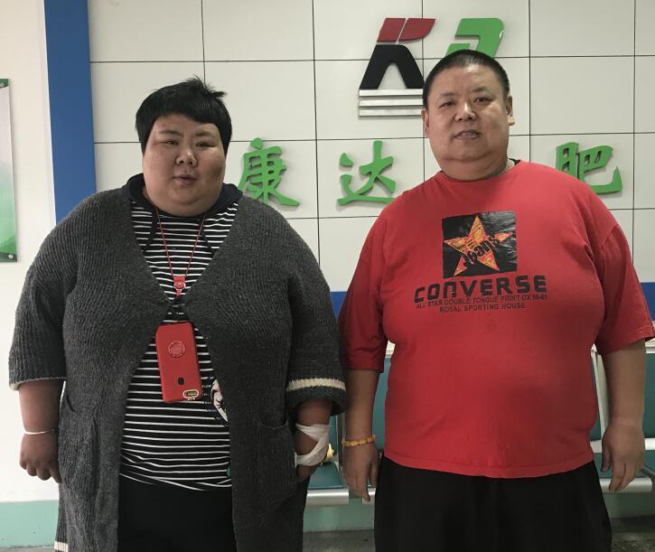 肥胖真的是疾病吗