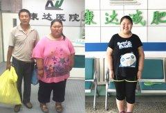 330斤女孩减肥之路_在康达【成功减重