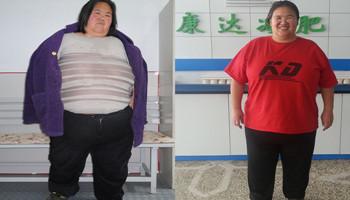 44岁长春大姐只用7个月减掉107斤