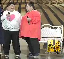 800斤巨胖小夫妻唱响《回声嘹亮》