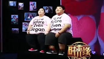 800斤夫妻因肥胖窒息【穿越30年再见