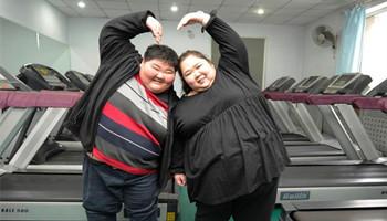 800斤夫妻瘦了吗?林月邓阳减肥