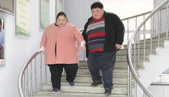 800斤小夫妻来长春康达【实现减肥小
