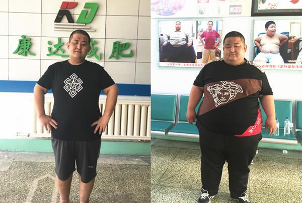 500斤中华第一胖【8个月瘦到262斤】