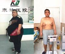 """""""中华第一胖""""刘尚涛瘦身291斤"""
